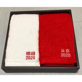 UNIQLO - ユニクロ 紅白タオル 限定 非売品 2枚セット