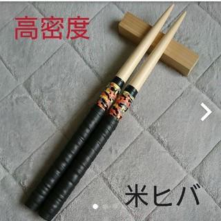 ゴーセン(GOSEN)の太鼓の達人 マイバチ 米ヒバ 万能型 高密度(スティック)