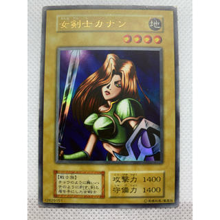 遊戯王 - 女剣士カナン 初期 ウルトラ 良品