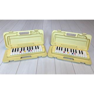 ヤマハ(ヤマハ)のピアニカ 鍵盤ハーモニカ ヤマハ P-25F(その他)