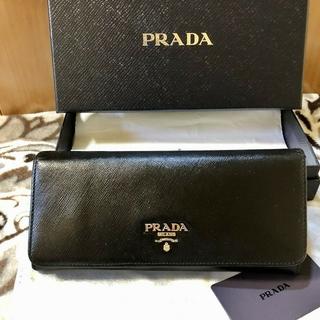 プラダ(PRADA)のPRADA プラダ 長財布 リカラー品 美品(財布)