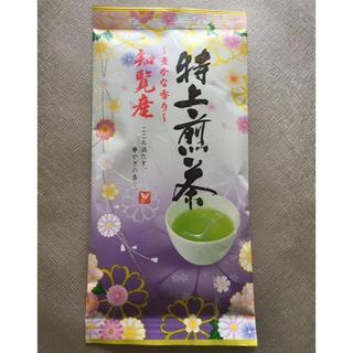 新品未使用 知覧産 特上煎茶 1袋(茶)