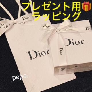 ディオール(Dior)の★プレゼント用★ Dior ディオール ショッパー ショップ袋 ラッピング(ショップ袋)