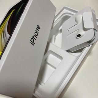Apple - iPhone イヤホン Apple純正品
