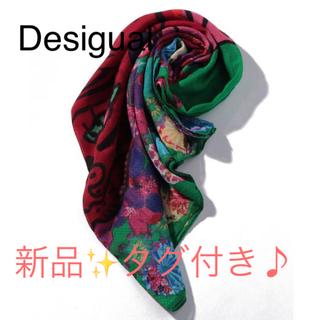デシグアル(DESIGUAL)の新品✨タグ付き♪未開封‼️デシグアル ストール スカーフ グリーン柄 大特価‼️(バンダナ/スカーフ)