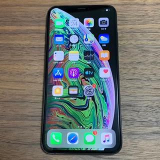 アイフォーン(iPhone)のSIMロック解除済み iPhone XS MAX 256GB 残債なし [良品](スマートフォン本体)