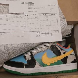 NIKE - Nike SB dunk Ben Jerry's Jerry
