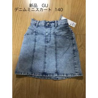 ジーユー(GU)の未使用品 GIRLS GU デニムミニスカート 140(スカート)