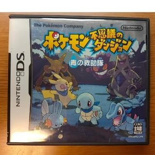 ニンテンドウ(任天堂)のポケモン不思議のダンジョン 青の救助隊 DS(携帯用ゲームソフト)