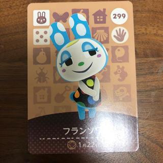 ニンテンドースイッチ(Nintendo Switch)のあつまれどうぶつの森 amiiboカード  299 フランソワ(家庭用ゲームソフト)