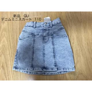 ジーユー(GU)の未使用品 GIRLS GU デニムミニスカート 110(スカート)