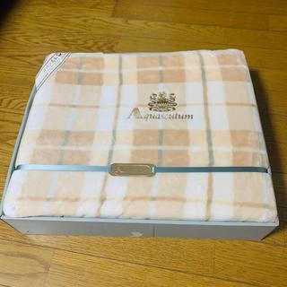 アクアスキュータム(AQUA SCUTUM)のアクアスキュータムのコットン毛布(毛布)