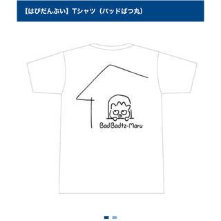 サンリオ(サンリオ)のヴィレッジヴァンガード はぴだんぶい ばつ丸 Tシャツ(キャラクターグッズ)