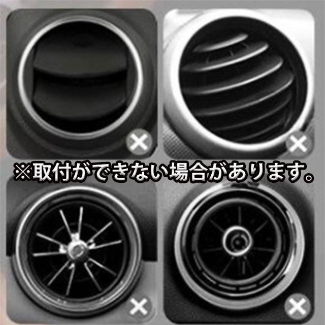 ワイヤレス充電器 車 車載 充電器 車載ホルダー 車載充電器 カーチャージャー 自動車/バイクの自動車(車外アクセサリ)の商品写真