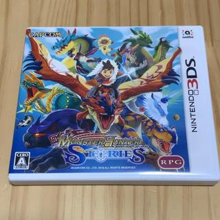 ニンテンドウ(任天堂)のモンスターハンター ストーリーズ 3DS(携帯用ゲームソフト)