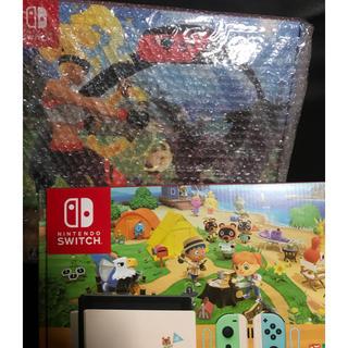 ニンテンドースイッチ(Nintendo Switch)のSwitch あつまれ どうぶつの森セット 同梱版 リングフィット 新品未開封(家庭用ゲーム機本体)