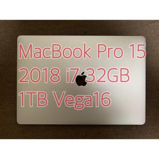 アップル(Apple)のApple MacBook Pro 15 i7 32GB 1TB Vega16(ノートPC)