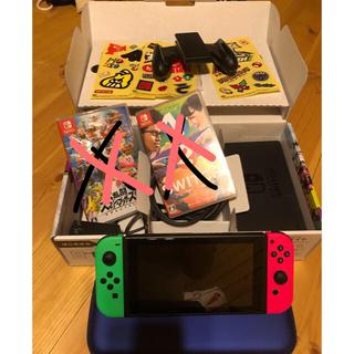 ニンテンドースイッチ(Nintendo Switch)のSwitch(家庭用ゲーム機本体)