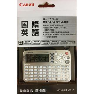 Canon - Canon/wordtank【IDP-700G】ポケット辞書