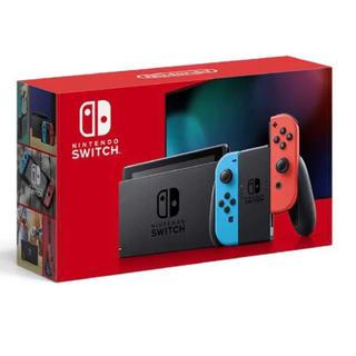 ニンテンドースイッチ(Nintendo Switch)のNintendo Switch(家庭用ゲーム機本体)