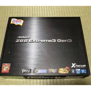 ASRock Z68 Extreme3 Gen3【ジャンク品】