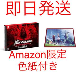 ニンテンドースイッチ(Nintendo Switch)のゼノブレイド ディフィニティブ エディション コレクターズ セット パノラマ色紙(家庭用ゲームソフト)