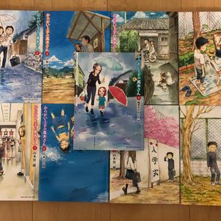 ショウガクカン(小学館)のからかい上手の高木さん1〜8巻 からかい上手の元高木さん1巻(青年漫画)