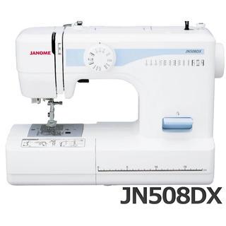 ジャノメ ミシン JN508DX(その他)
