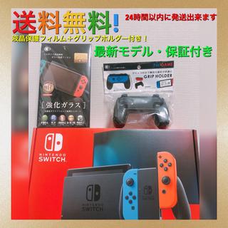 ニンテンドースイッチ(Nintendo Switch)のSwitch スイッチ 本体 任天堂 ネオンブルー 液晶フィルム ホルダー付(家庭用ゲーム機本体)