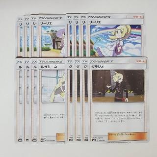 ポケモン(ポケモン)のリーリエ + ルザミーネ + グラジオ 16枚セット(シングルカード)