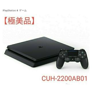 プレイステーション4(PlayStation4)の【極美品】SONY PlayStation4 本体 CUH-2200AB01(家庭用ゲーム機本体)