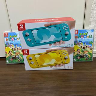 ニンテンドースイッチ(Nintendo Switch)のスイッチライト×2台とどうふつの森2つセット(家庭用ゲーム機本体)