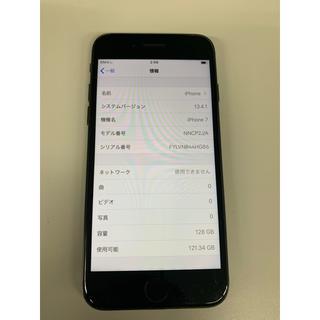 アイフォーン(iPhone)の【中古良品】iPhone7 128GB  ジェットブラック(スマートフォン本体)