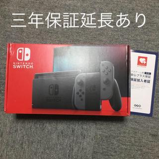 ニンテンドースイッチ(Nintendo Switch)の【新型】「Nintendo Switch Joy-Con(L)/(R) グレー」(家庭用ゲーム機本体)