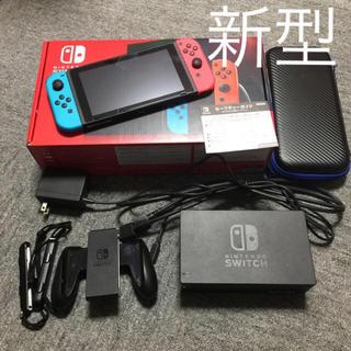 ニンテンドースイッチ(Nintendo Switch)の【新型】Nintendo Switch JOY-CON ネオンブルーレッド(家庭用ゲーム機本体)