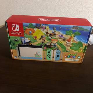 ニンテンドースイッチ(Nintendo Switch)のNintendo Switch あつまれ動物の森セット(家庭用ゲーム機本体)