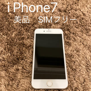 アイフォーン(iPhone)の美品 iPhone 7 Silver 128 GB SIMフリー(スマートフォン本体)
