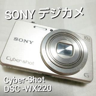 ソニー(SONY)のSONY Cyber‐Shot デジタルスチルカメラ【DSC-WX220】(コンパクトデジタルカメラ)