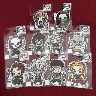 鬼滅の刃 ステッカー 10枚のセット (キャラクターグッズ)