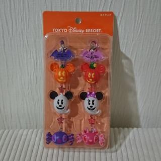 ディズニー(Disney)のディズニーハロウィン★ストラップ(キャラクターグッズ)