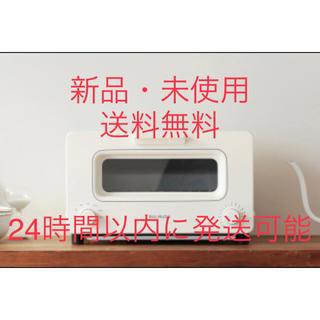 バルミューダ(BALMUDA)のバルミューダー:トースター(White)新品・未開封(その他)