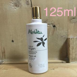 メルヴィータ(Melvita)の【メルヴィータ】アルガンオイル 125ml(ブースター/導入液)
