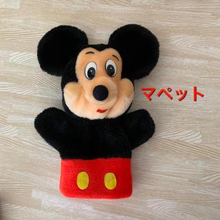 ディズニー(Disney)の☆13 Disny ディズニー ミッキー マペット ぬいぐるみ(ぬいぐるみ/人形)