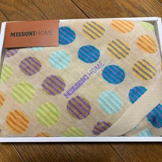 MISSONI - 【新品】MISSONI HOME バスタオル