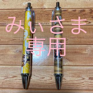 鬼滅の刃 ポールペン セット(キャラクターグッズ)