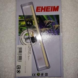 エーハイム(EHEIM)のエーハイム スピンドル/ラバー 1060/1260/1262/2260用(アクアリウム)