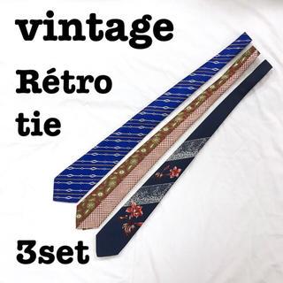 美品【 vintage レトロネクタイ】3本セット 総柄ネクタイ アートネクタイ(ネクタイ)