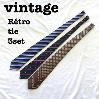 美品【 vintage レトロネクタイ】3本セット 総柄ネクタイ レトロデザイン(ネクタイ)