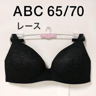 UNIQLO - ワイヤレスブラ ビューティーライト レース ABC 65/70
