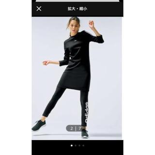 アディダス(adidas)の新品タグ付きアディダスロゴベーシックタイツ定価3990円(その他)